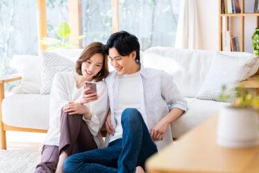 ネットで恋愛・結婚のきっかけを見つけるのはあり?メリットを徹底解説!