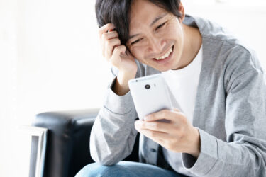 男性が喜ぶLINEの内容5選!メッセージを送信するタイミングも伝授