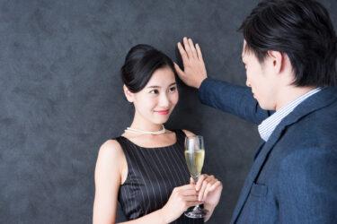 男性が結婚したいと思う【本命彼女】にだけ見せる態度10選